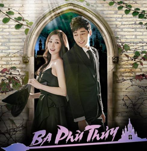 """""""Ba phù thủy"""", bộ phim tình cảm, hiện đại, lãng mạn của Hàn Quốc lên sóng  truyền hình từ ngày 21/1/2017."""