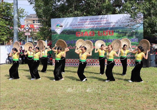 Khai mạc Ngày hội Văn hóa dân tộc Thái lần II