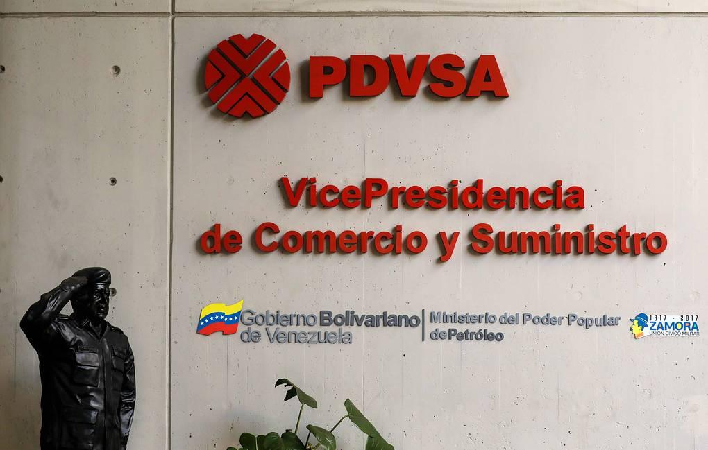 Venezuela sẵn sàng giao công ty dầu khí nhà nước cho Nga