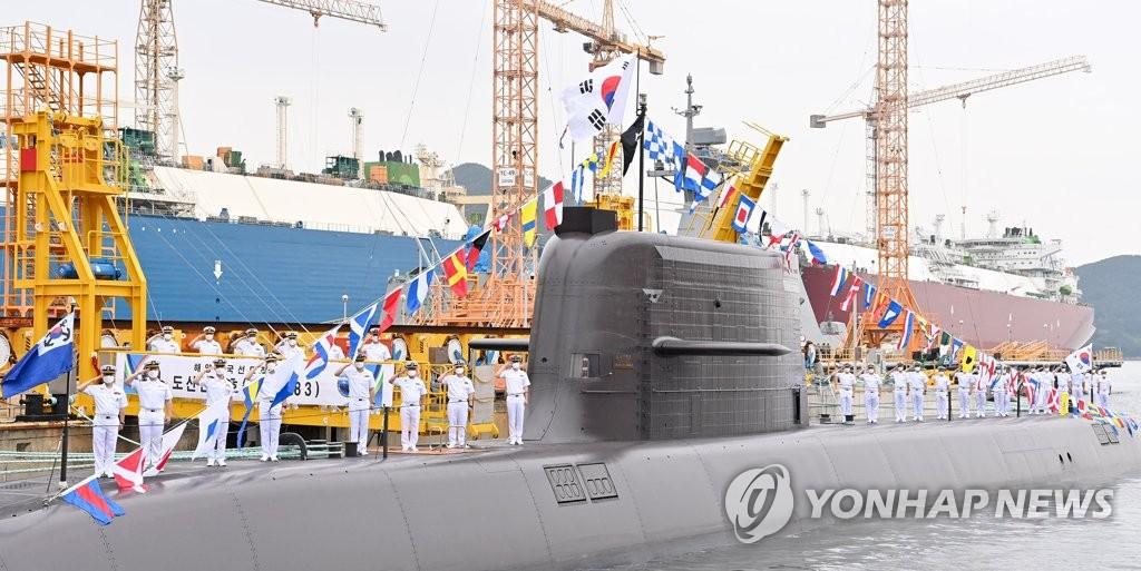 Hàn Quốc thử thành công tên lửa đạn đạo phóng từ tàu ngầm tự sản xuất