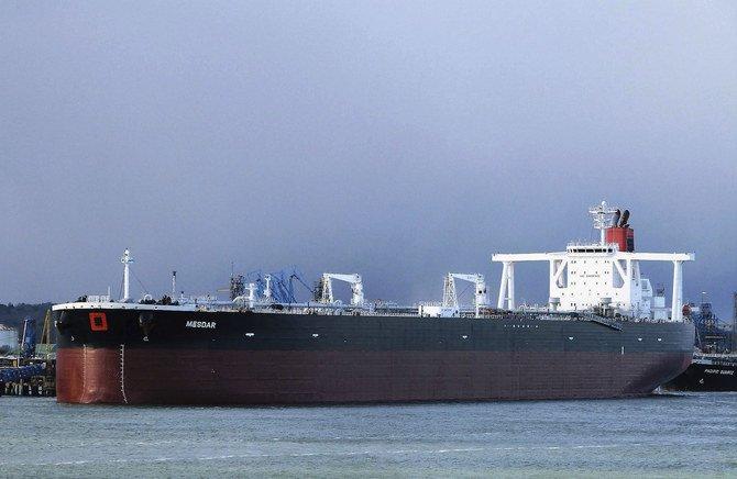Iran ép một tàu chở dầu của Algeria vào lãnh hải