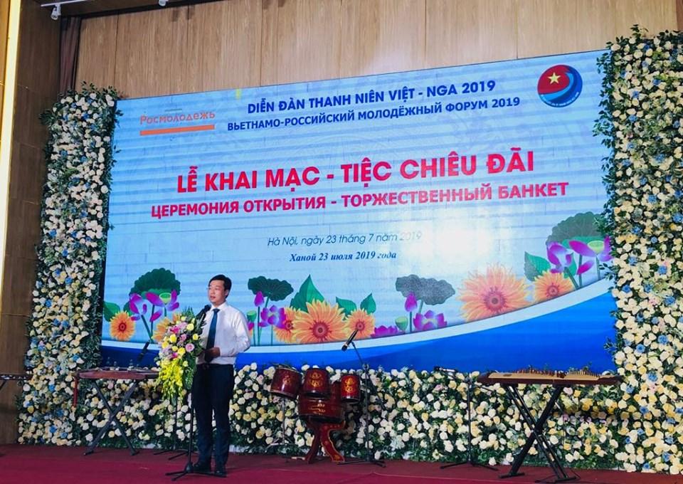 Khai mạc Diễn đàn Thanh niên Việt - Nga lần thứ nhất năm 2019